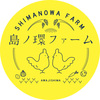 Shimanowa farm yellow