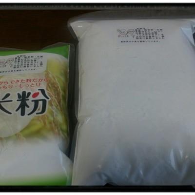 農薬、化学肥料、除草剤不使用ミズホチカラ米粉(微粉末)