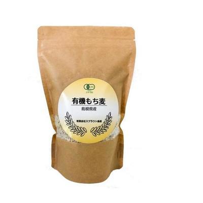 島根県江津市で有機もち麦を栽培し、精麦まで行っています!