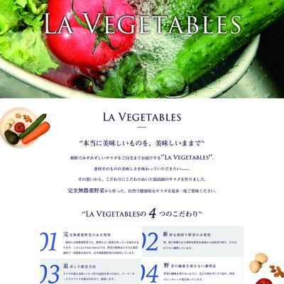 お野菜の欲しいリスト